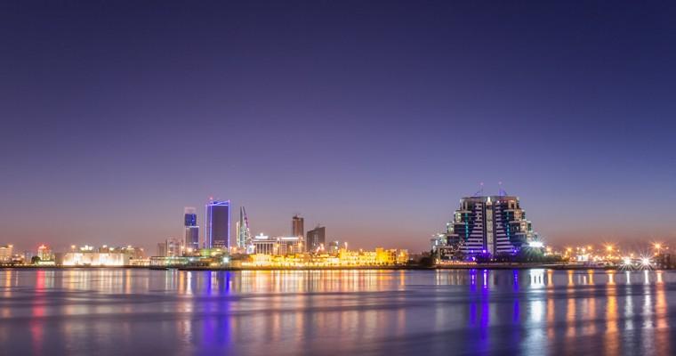 Bahrajnu