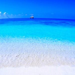 Maledivy / 920